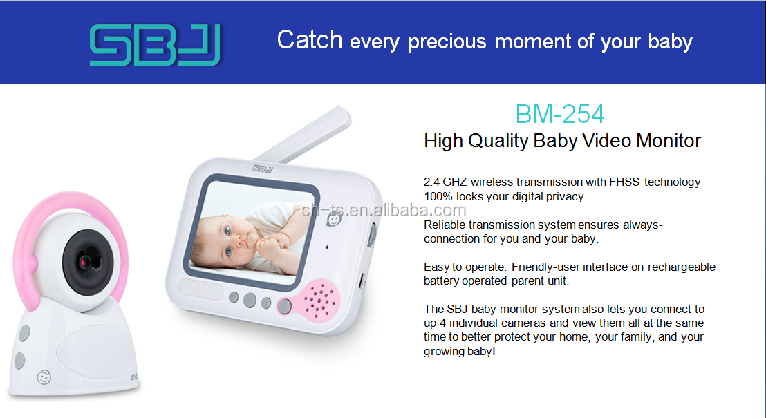 BM-254 two way communication 4 cameras expandable  baby monitor camera