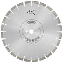 350mm 14inch fast cutting speed diamond saw blade granite cutting blade