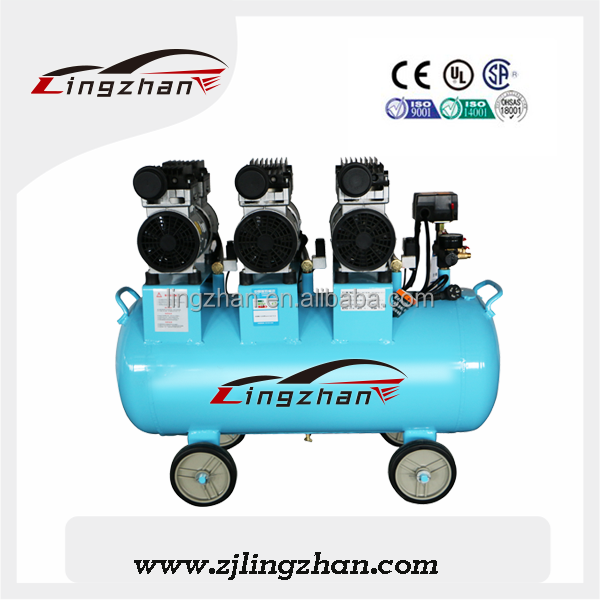 Low Noise High Flow Mute Oil Free Piston 220V Air Compressor