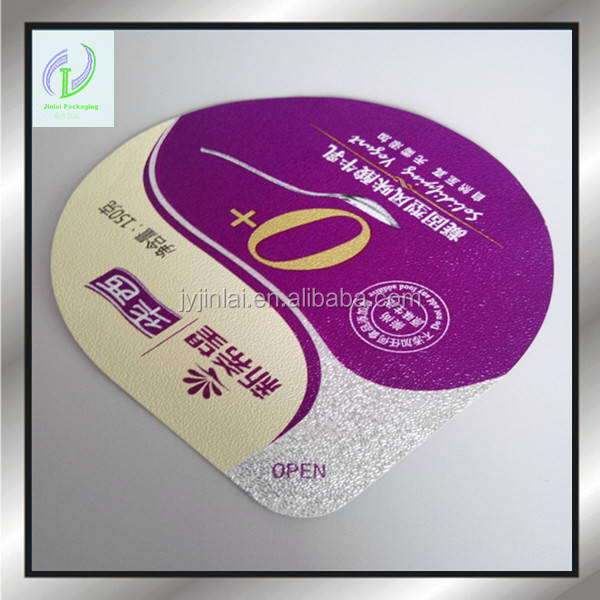 high quality PP cup sealing die cut lid film