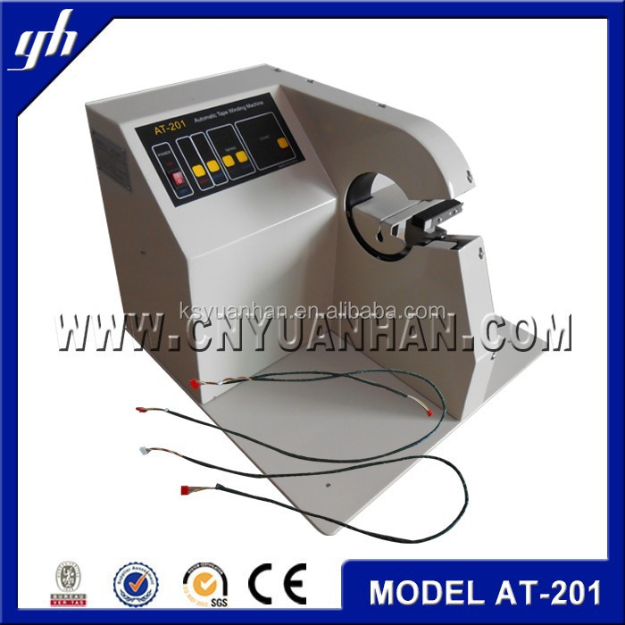 Motorcycle wire harness taping machine AT 201 motorcycle wire harness taping machine at 201 buy motorcycle wire harness taping machines at aneh.co