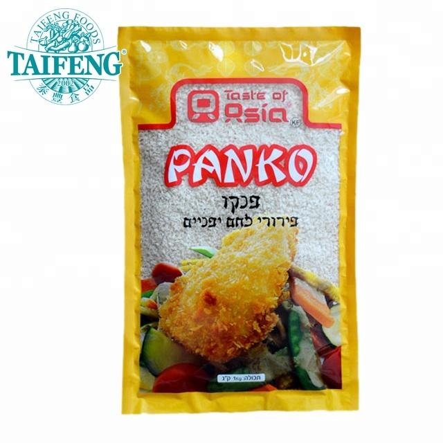 Wholesale panko white and yellow bread crumbs
