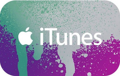 US iTunes gift card wholesale $50 Guaranteed GENUINE email delivery