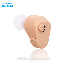 pocket hearing aid,waterproof digital hearing aid,digital waterproof hearing aid bte