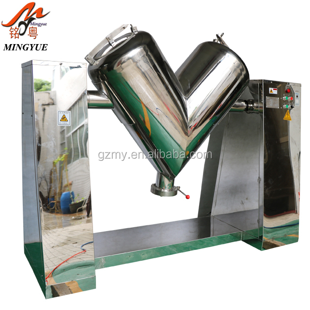 Automatic Food Dry Powder Mixing Machine/Automatic Pharmaceutical Industry Powder Mixer