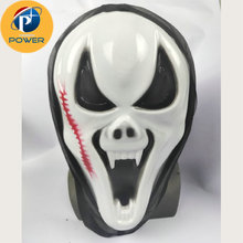 Party Halloween Kostuum Latex ghost <span class=keywords><strong>Masker</strong></span>