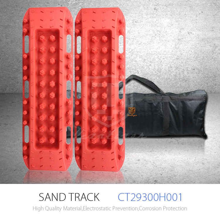 HANGZHOU VCANTIGER Car recovery track,sand track,Mud And Snow Recovery Tracks for SUV CT29300H001