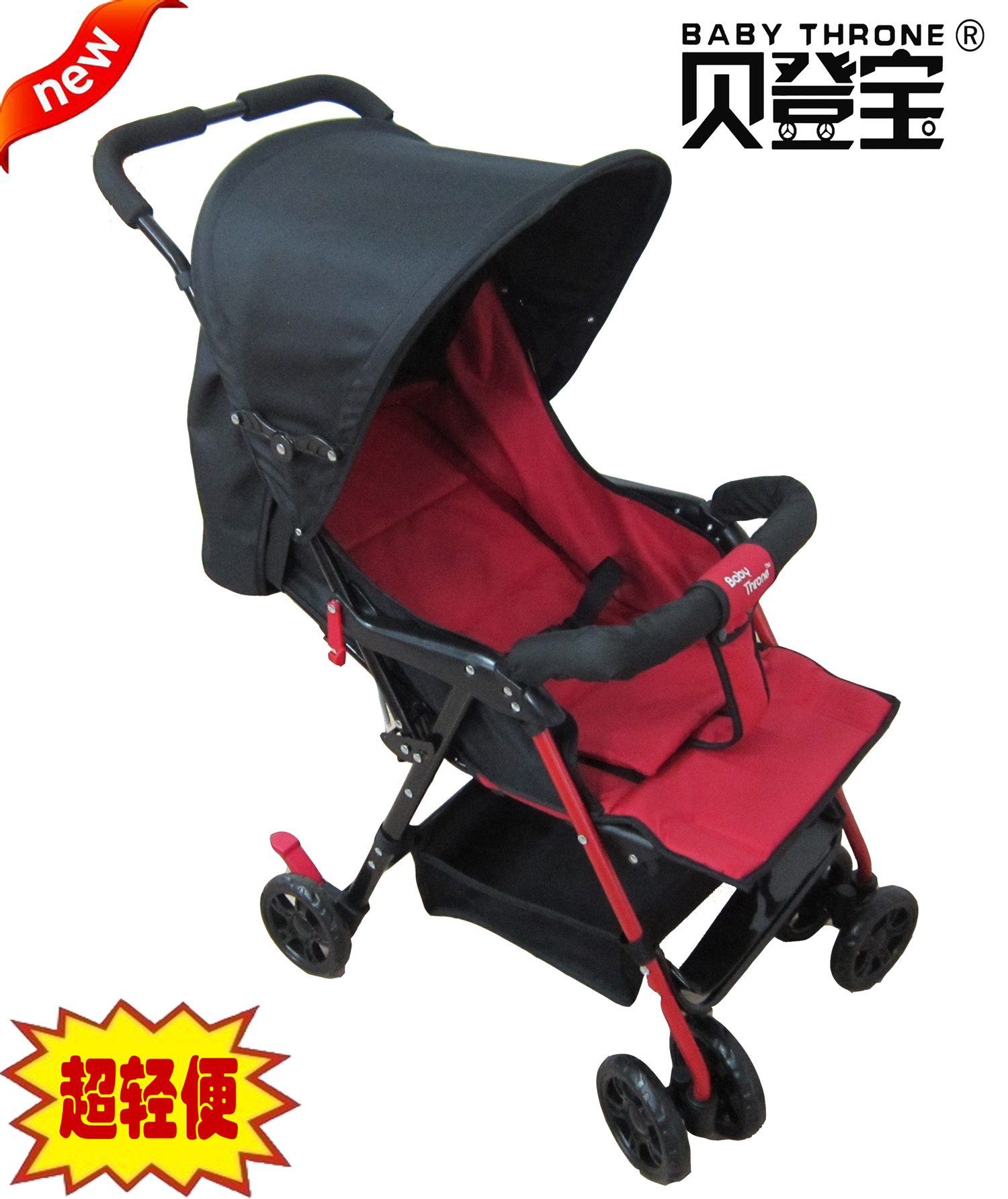 Cheap Stroller Baby Trend Price In Euro Group Of Five
