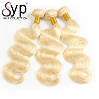 613 Blonde Undetectable Lace Frontal With Human Hair Extension Bundles