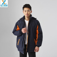 Protective work uniforms on Clothing, Men's Cold Storage Clothing with Detachable Lining withHoodies