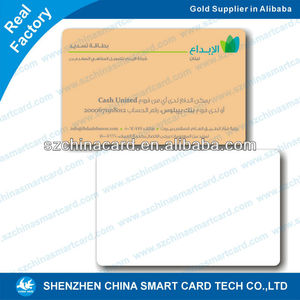 Shenzhen Factroy Cheap Plastic PVC police id card