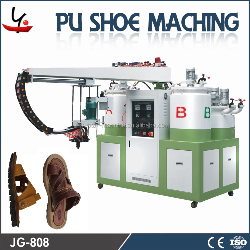 0fcd253eb68013 Shoe Machine For Sale
