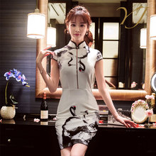 2017 new sexy classical banquet knitting short cheongsam qipao