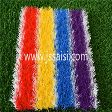 Four color artificial grass/synthetic running track in the Kindergarten