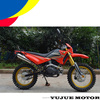 2016 new Chongqing Off Road Motorcycles 200cc Factory Off Road Motorcycle
