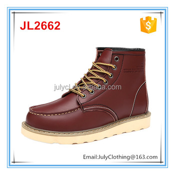 China Comfortable Work Shoes For Men Cow Leather Man High Cut Work