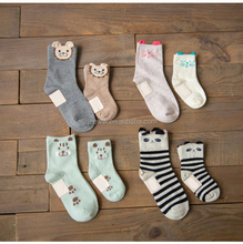 Yhao Amazon supplier fashion parents and baby cute socks with animal pattern