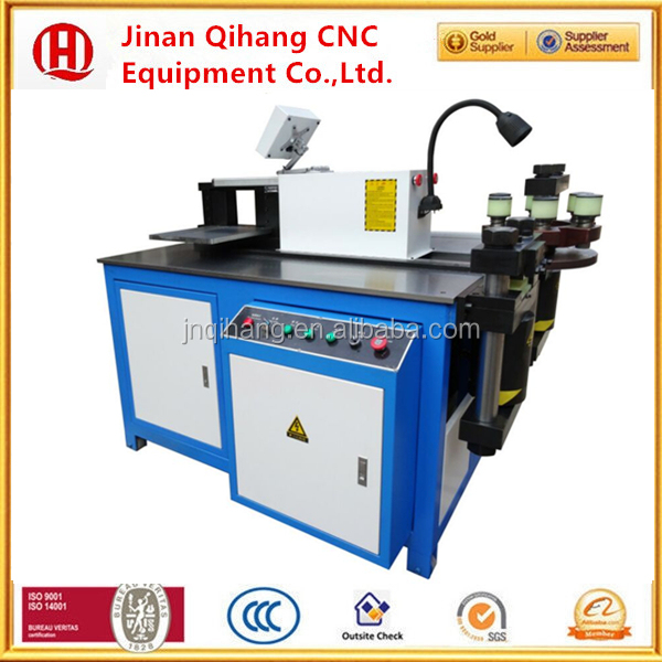 Qihang 3 in 1 copper bar bending cutting machine transfer 30% of profits