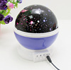 Sun and Star Light Projector Night Light 360 Degree Romantic Room Rotating Cosmos Star Projector Perfect For Kids Bedroom