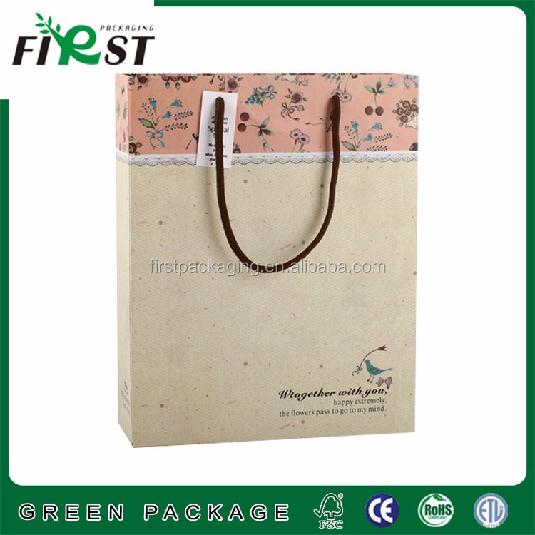 New design gift famous brand printed paper bag, promotional shopping bag