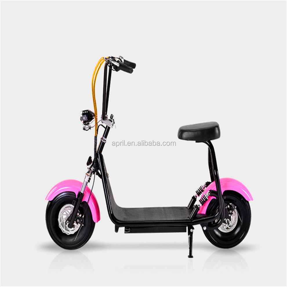 The lowest price personal mini electric battery small wheel electric scooter