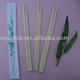 high quality disposable tensoge bamboo chopsticks in paper sleeve