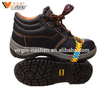 Hot selling high quality oil and gas safety shoes steel toe industrial safety boots