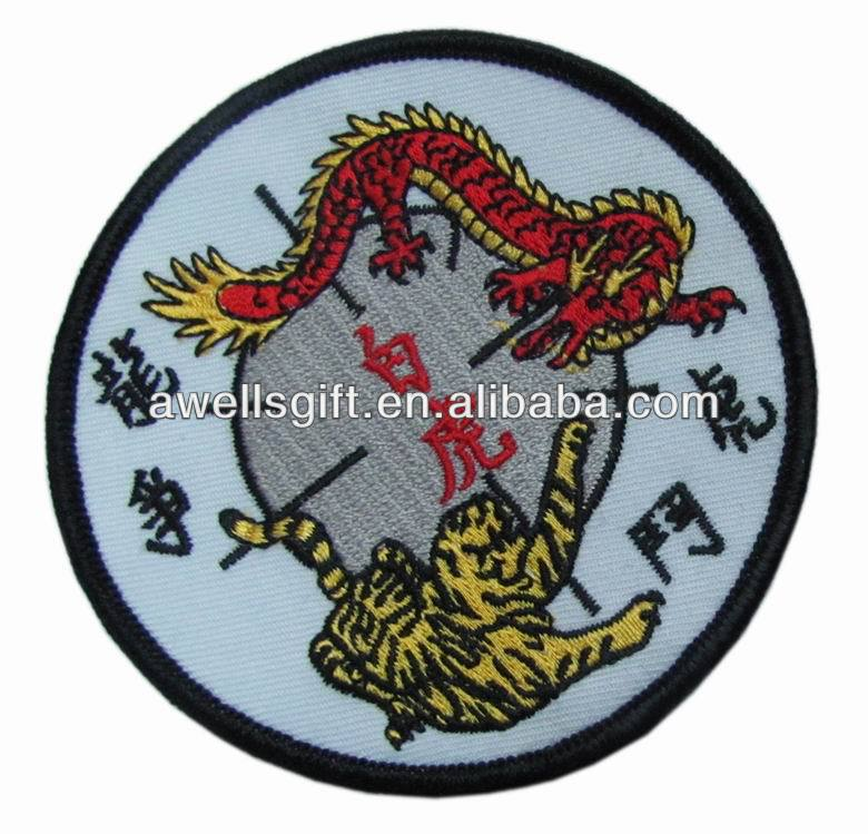 DRAGON & TIGER EMBROIDERED PATCH