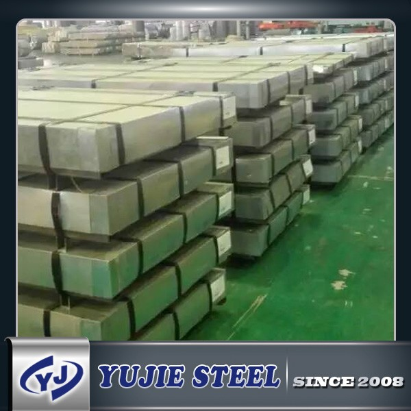 MS Q235 carbon steel sheet HR plate sheet price list made in china