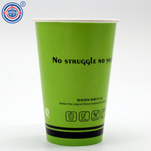Promotional restaurant take away coffee cups big size high quality disposable paper french coffee cups with logo printed