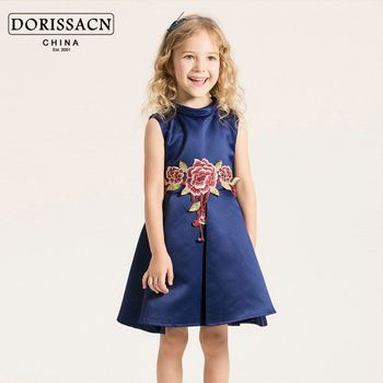 Wedding Gowns Wholesale Price Party Wear Dress Patterns Cute Kids ...