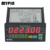 6 digits LED Preset Pulse counter meter(MYPIN)