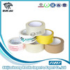 Strong bopp adhesive custom printed bopp packing tape factory price