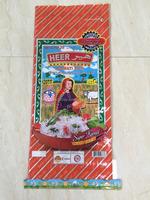 Basmati rice packing bag pp woven plastic bag 5kg 20kg 25kg