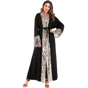 Muslim Wedding Dress Islamic Muslim Kaftan Abaya Ball Muslim Long Sleeve Maxi Sequin Dress