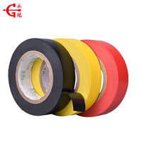 2017 Best quality products pvc electrical tape,pvc electrical insulation tape
