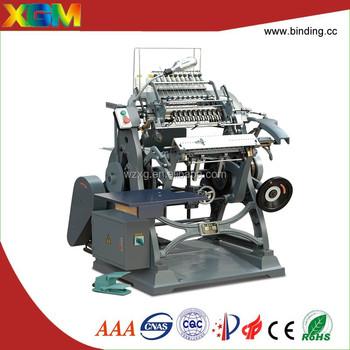sewing machine book