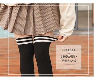 93276e4b906 Fashion Garter Leggings
