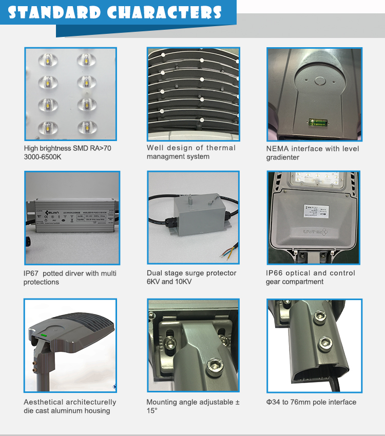 High quality/power/efficiency ip66 led solar street light all in one 80W with factory price