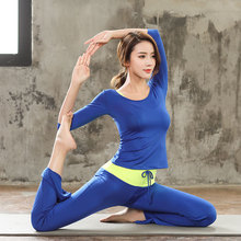 2015 custom made soft bamboo fabric newest popular high quality yoga clothing