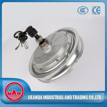 12v 48v 500w brushless dc motor
