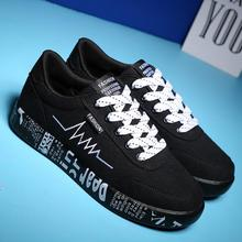 2019 Spring New Women Shoes Black Sneakers Female Lace-up Women Casual Shoes  Breathable Walking 260bf325be01