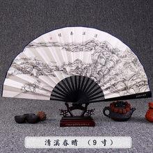 Изысканный Большой складной веер, китайский бамбуковый летний складной Шелковый веер высокого качества для свадебной вечеринки, подарок д...(China)