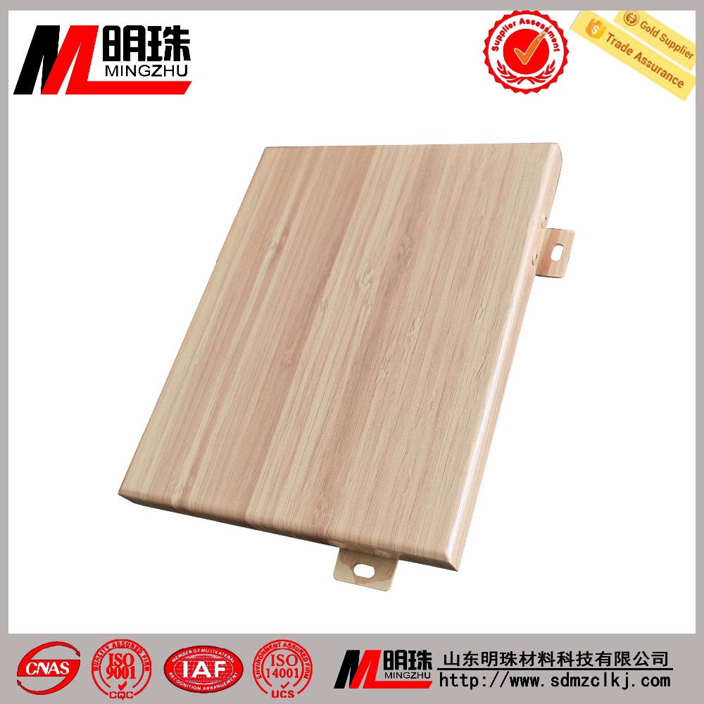 roller painting wood grain aluminum solid panel price