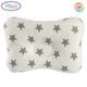 E149 Baby Newborn Head Support Pillow Protects Flattening Infant Head 3D Air Mesh Breathable Baby Head Shaping Pillow