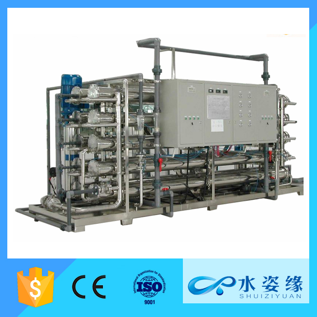 Reverse osmosis drinking water treatment system with EDI
