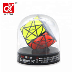 Lovely flexible brain stickerless 3x3 mini cube keychain with ABS material