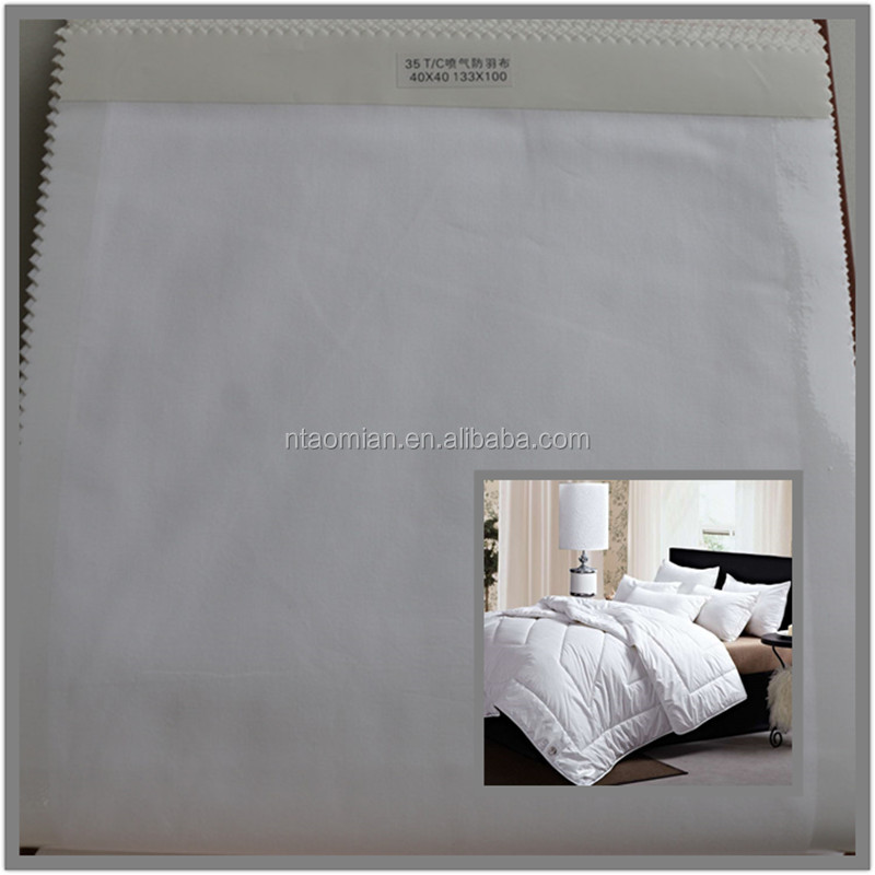 TC down proof air jet loom cotton fabric for hotel bed linen