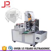 Ultrasonic automatic disposable surgical mask making machine