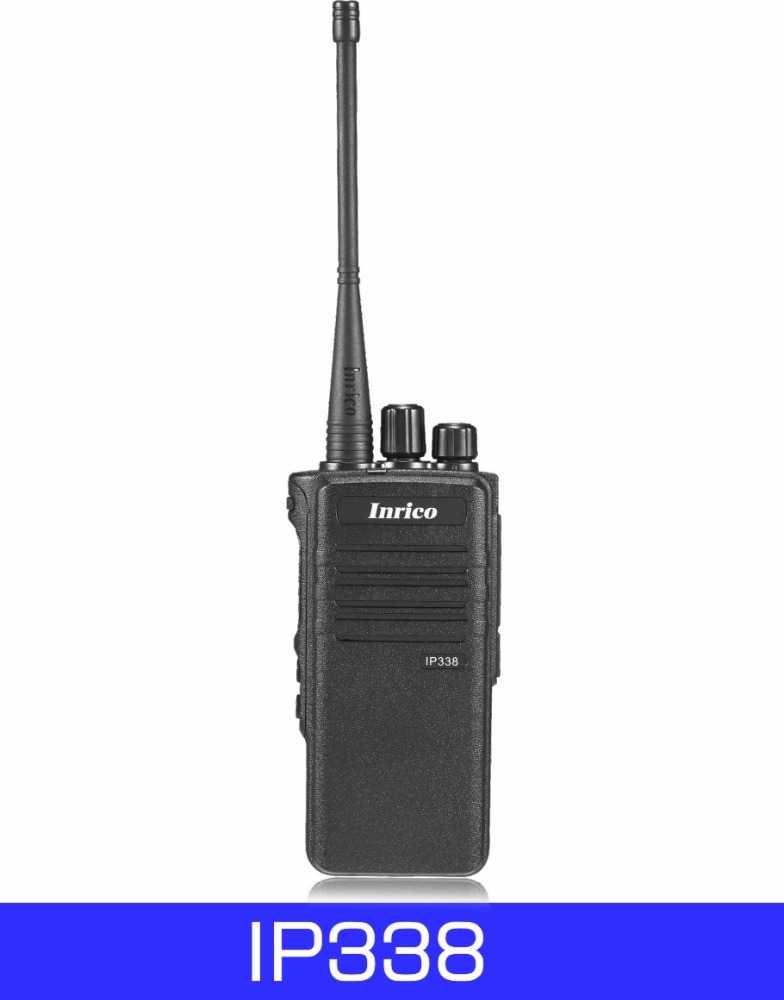 Long Range VHF Radio Handheld Two Way Radio IP338 With PC Programable